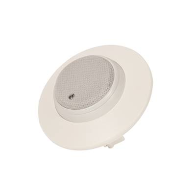 Gallo Micro In-Ceiling Mount (Blanc - Peignable)